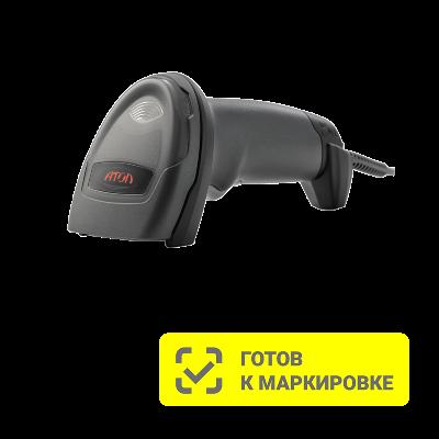 Сканеры 1D, 2D, для ЕГАИС и Маркировки товаров. Сканируйте штрих код продукции и отправляйте отчет в контролирующие органы. Купить сканер можно через наш сайт. Доставим в любой город России